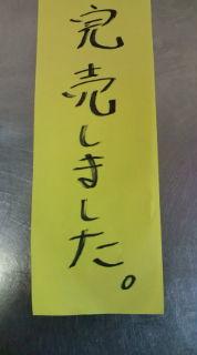 20111113175733.jpg