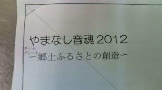 20120614222014.jpg