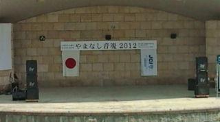 20120624130611.jpg